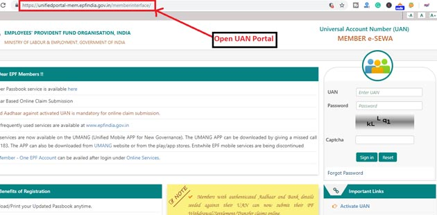 How To Withdraw Pf Amount Online - Goto UAN Portal
