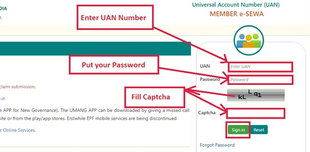 How To Withdraw Pf Amount Online - Login